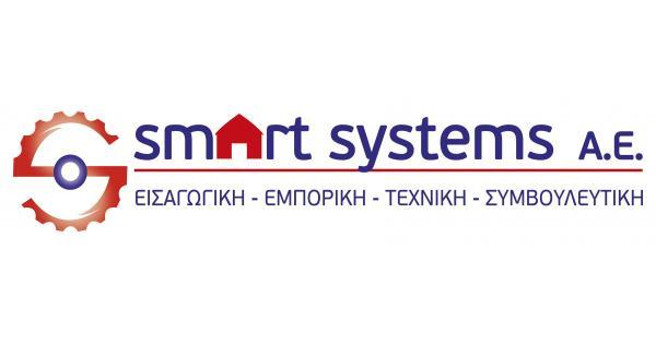 SMART SYSTEMS, ΘΕΣΕΙΣ ΠΡΑΚΤΙΚΗΣ