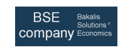 Πρακτική Άσκηση στην BSE Company