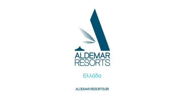 Πρακτική άσκηση 2019 στην ξενοδοχειακή αλυσίδα Aldemar Resorts