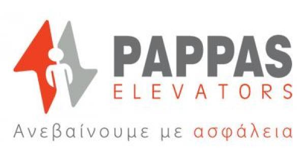 Μηχανικός / Τεχνικός για το κέντρο έρευνας και καινοτομίας της PAPPAS ELEVATORS S.A.