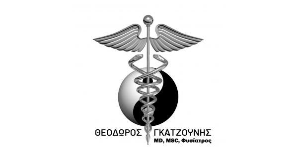Πρακτική άσκηση στο Ιατρείο Φυσικής Ιατρικής και Αποκατάστασης του Θεόδωρου Γκατζούνη