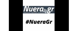 6Μήνη Πρακτική Άσκηση στο Nuera.gr (Ecommerce - Retail)