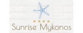 Πρακτική Άσκηση στο Sunrise Hotel Mykonos