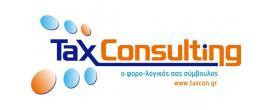 Πρακτική άσκηση σε web development, ERP support and IT support