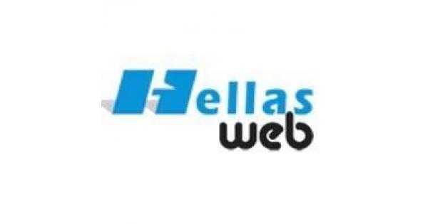 Πρακτική Άσκηση HellasWeb