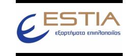Γραμματειακή Υποστήριξη, Διοίκηση Επιχειρήσεων