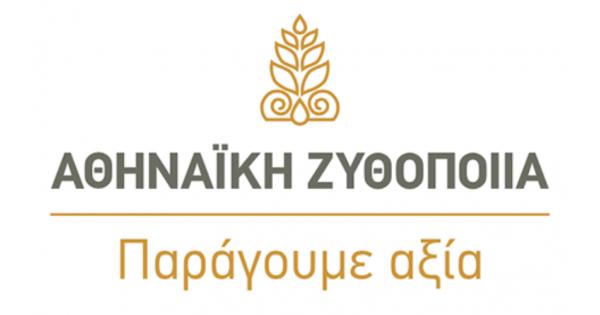 Πρακτική από την Αθηναϊκή Ζυθοποιία στη Heineken